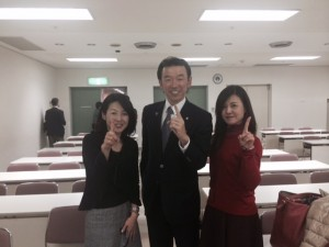 八田さんと一緒