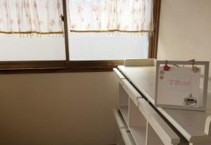笹谷事務所